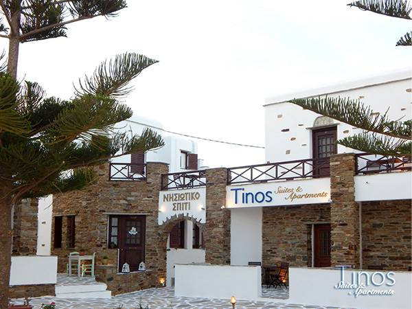 TINOS SUITES & APARTMENTS